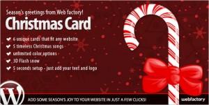 Christmas Card WP Plugin