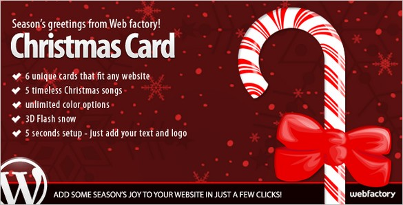 Christmas Card WP Plugin