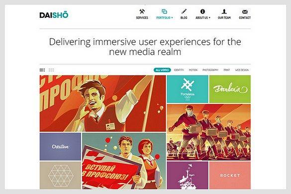 Daisho is a WordPress Portfolio Theme