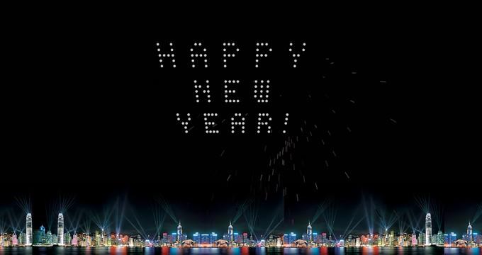 Light Up Your WordPress Website With The New Year Firework Free WordPress Plugin
