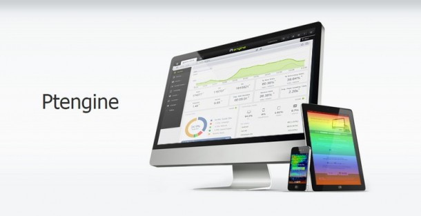 Ptengine Heat Maps WordPress Plugin