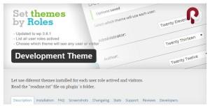 Debug Queries WordPress Plugin